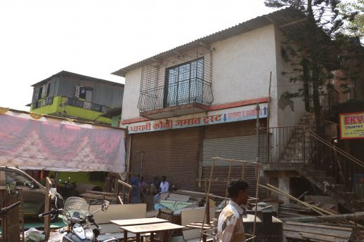 Koli Jamat committe office near Holi Maidan on the first floor.
